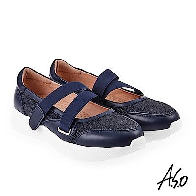 A.S.O 舒適機能 3D獨家奈米氣墊休閒鞋 深藍