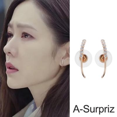 A-Surpriz 韓劇愛的迫降彎月直線925銀針耳環(玫瑰金)