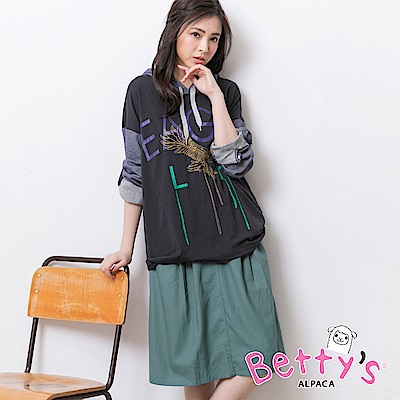 betty's貝蒂思 簡約百搭抽繩鬆緊長裙(藍綠)
