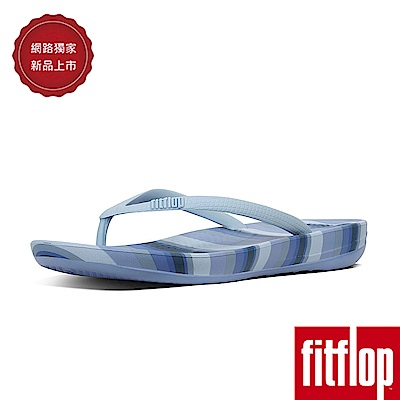 FitFlop IQUSHION FLIP FLOPS STRIPEY-藍
