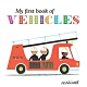 My First Book Of Vehicles 我的第一本交通工具書 product thumbnail 1