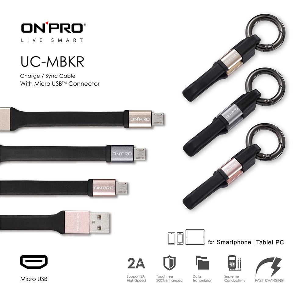 ONPRO UC-MBKR 時尚隨行 Micro USB鑰匙圈式充電傳輸線