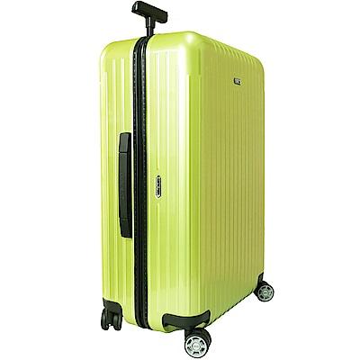 RIMOWA SALSA AIR 26吋小型四輪旅行箱(青綠)82063364