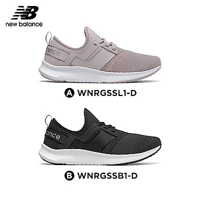 New Balance 女專用多功能訓練鞋_灰粉紅/黑色