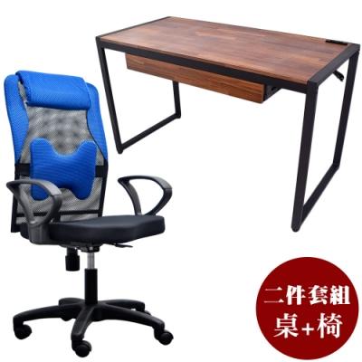 凱堡 拼木工作桌128x60x75(cm)+費德勒H護腰電腦椅 2件套組