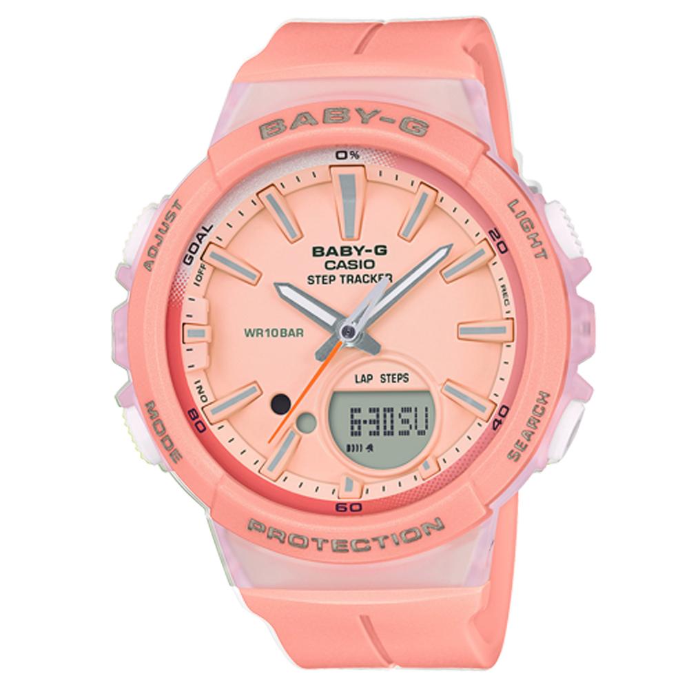 BABY-G 熱愛運動女性配備計步設計閒錶(BGS-100-4A)時尚粉色42.6mm