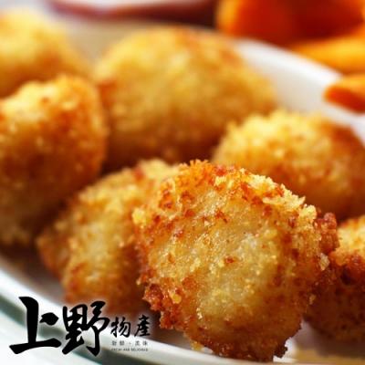 【上野物產】香甜甘貝珍味魚酥(200g±10%/10顆/包)x5包