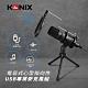 【KONIX】電容式心型指向性USB專業麥克風組 (含防震架、防噴罩) 直播實況收音 降噪升級 product thumbnail 1