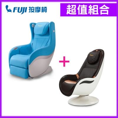 FUJI按摩椅 愛沙發 FG-913+FG-906 最新優惠組合