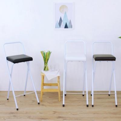 E-Style 鋼管(厚型沙發皮革椅座)高腳折疊椅/吧台椅/高腳椅/櫃台椅/餐椅/洽談椅-三色