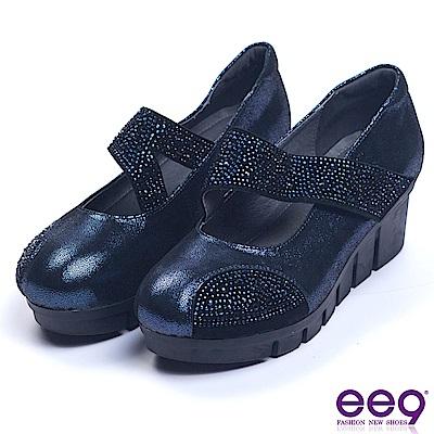 ee9 青春活力璀璨光芒異材質併接楔型厚底鞋 藍色