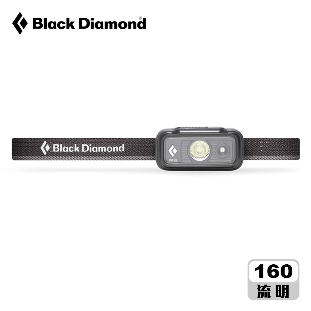 Black Diamond SPOT LITE 高防水迷你頭燈 620644 / 墨灰色