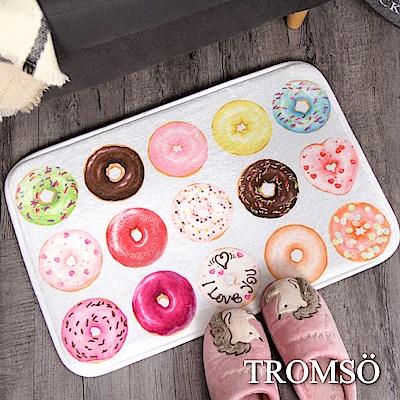 TROMSO 簡單生活超柔軟地墊-M84歡樂甜甜圈