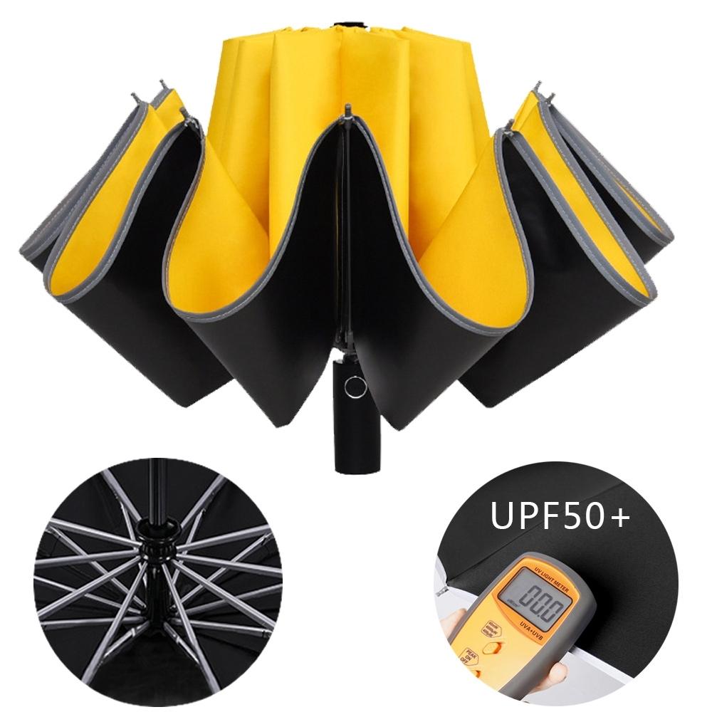 幸福揚邑  抗UV降溫10骨防強風防潑水反光條大傘面全自動UPF50+反向晴雨折疊傘-黃