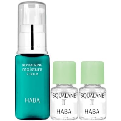 HABA 無添加主義 瞬效前導精華(30ml)+角鯊精純液II(4ml)*2