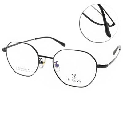 SEROVA眼鏡 β鈦 沉穩造型款/黑 #SC147 C16