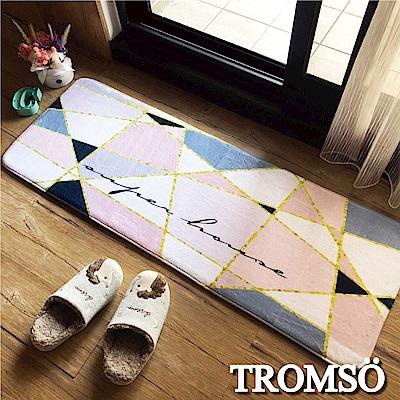 TROMSO 簡單生活超柔軟舒適特長地墊-M238粉紅時尚