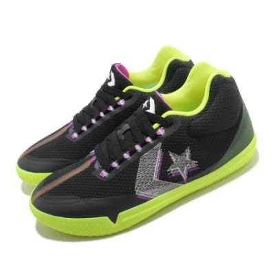 Converse 籃球鞋 All Star BB 運動 男鞋 基本款 低筒 舒適 避震 包覆 球鞋 黑 黃 169510C