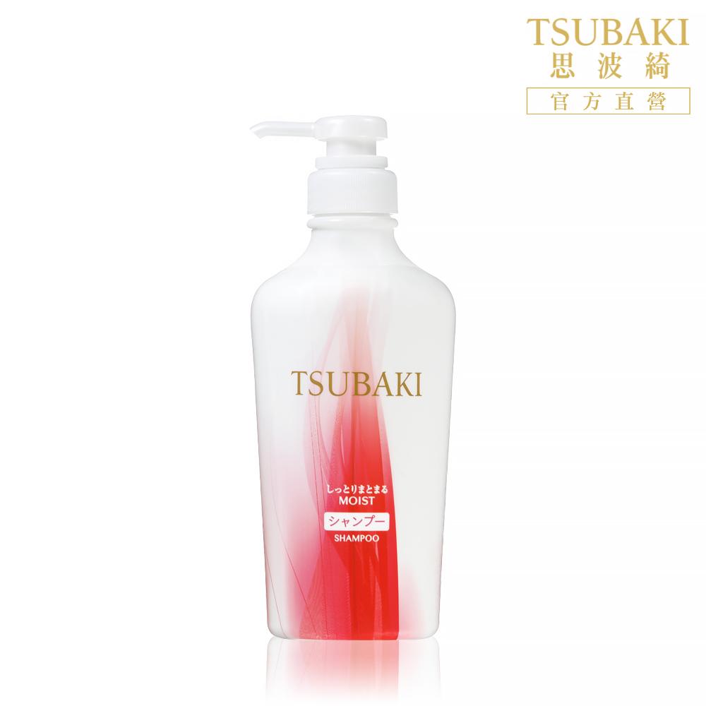 TSUBAKI 植萃瞬透保濕洗髮精 450mL