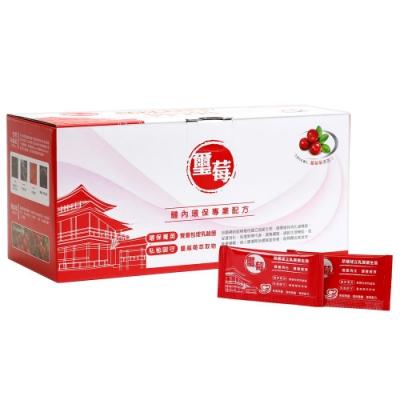 【南生生技】璽莓 女性私秘御守 (100包/盒)