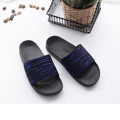 FunPlus+ 極簡質感室外拖鞋-藍