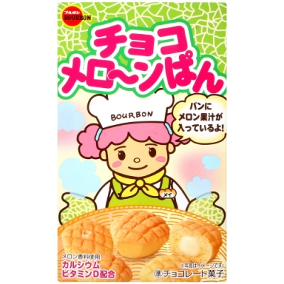 Bourbon北日本 波蘿麵包造型餅乾(43g)