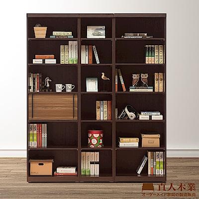 日本直人木業-NOANA經典一個2抽二個開放160CM書櫃組(160x32x195cm)