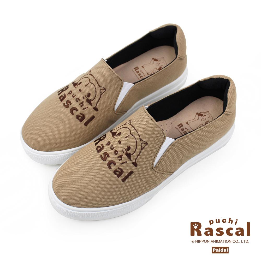 Paidal x Rascal小小浣熊害羞厚底休閒鞋