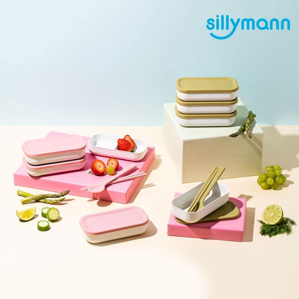 【韓國sillymann】 100%鉑金矽膠餐盒三件組(粉/綠)