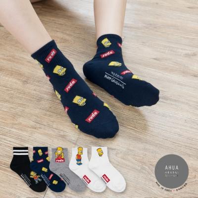 阿華有事嗎 韓國襪子 辛普森RUDE系列中短筒襪  韓妞必備長襪 正韓百搭卡通襪