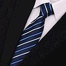 拉福   領帶8cm寬版領帶拉鍊領帶(條紋)
