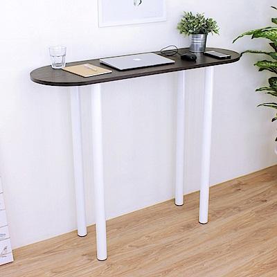 頂堅 橢圓形吧台桌/高腳桌/餐桌/洽談桌-深40x寬120x高98cm-二色