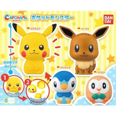 全套4款 日本正版 精靈寶可夢 造型轉蛋 扭蛋 轉蛋 環保蛋殼 伊布 木木梟 - 269250