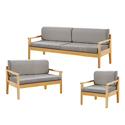 文創集 納莎時尚亞麻布實木沙發椅組合(1+2+3人座)