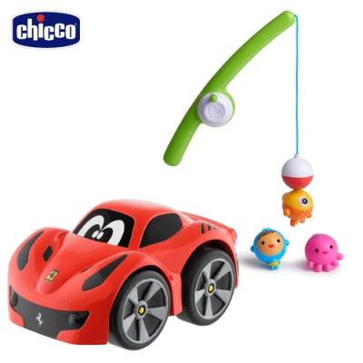 chicco-迷你法拉利迴力車+釣魚洗澡玩具