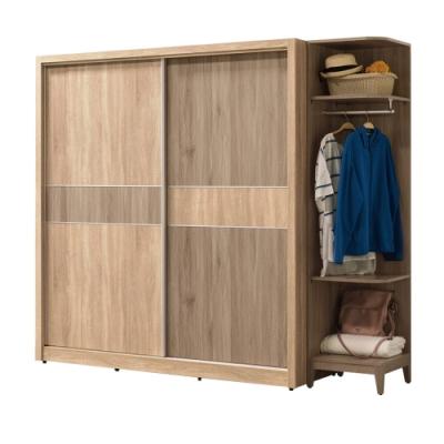 文創集 比菲德7.6尺衣櫃(吊衣桿+三抽屜+拉合式層架)-227.8x60.3x197免組