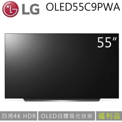 LG 樂金 55吋OLED 4K電視 OLED55C9PWA 公司貨 免費基本安裝 (福利品)