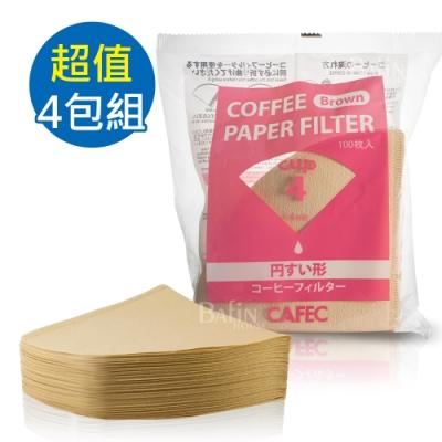 日本三洋CAFEC 無漂白1-4杯份錐型濾紙400張(CC4-100B)