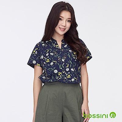 bossini女裝-棉麻開襟短袖罩衫03藏藍色