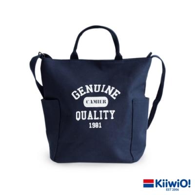 Kiiwi O! 美式復古系列兩用大容量每日包 ZOE 藍