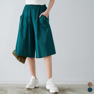 慢 生活 純色系棉麻感寬版七分褲- 綠/卡其