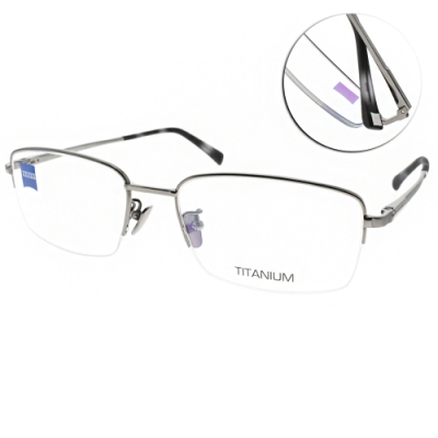 ZEISS蔡司眼鏡 鈦材質 典雅半框款/霧槍 #ZS85018 F022