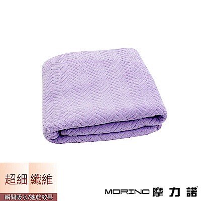 MORINO摩力諾 超細纖維緹花毛巾-紫