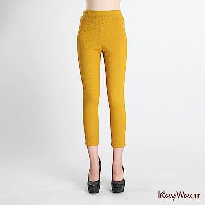 KeyWear 奇威名品    多色經典修身內搭褲-暗紅色