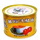 同榮 蕃茄汁鯖魚-黃平一號(425g)