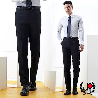 極品西服 時尚紳士簡約俐落窄版款西裝褲_黑(BS752-<b>5</b>)
