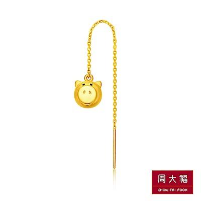 周大福 玩具總動員系列 火腿豬垂墜式黃金耳環(單耳)