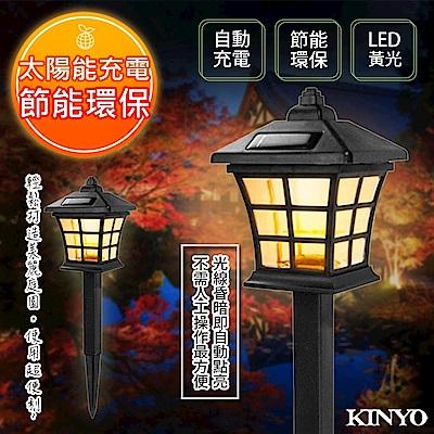 KINYO 太陽能LED庭園燈系列-日式(GL-6023)光感應開/關