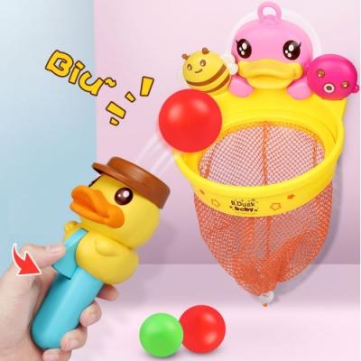 B.Duck.Baby 小黃鴨 戲水/居家波波球投籃組