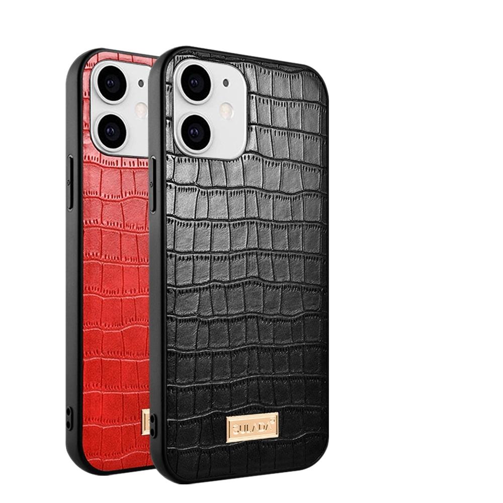 iPhone 12 鱷魚纹 四邊 防摔 軟邊 手機殼 皮套 紅色款 (iPhone12手機殼 iPhone12保護殼 )
